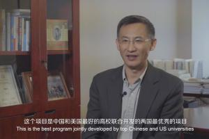 Jiandong JU:Our Program Cultivates Global Leaders
